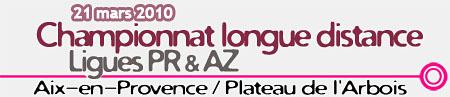 Championnat de Ligue Longue Distances